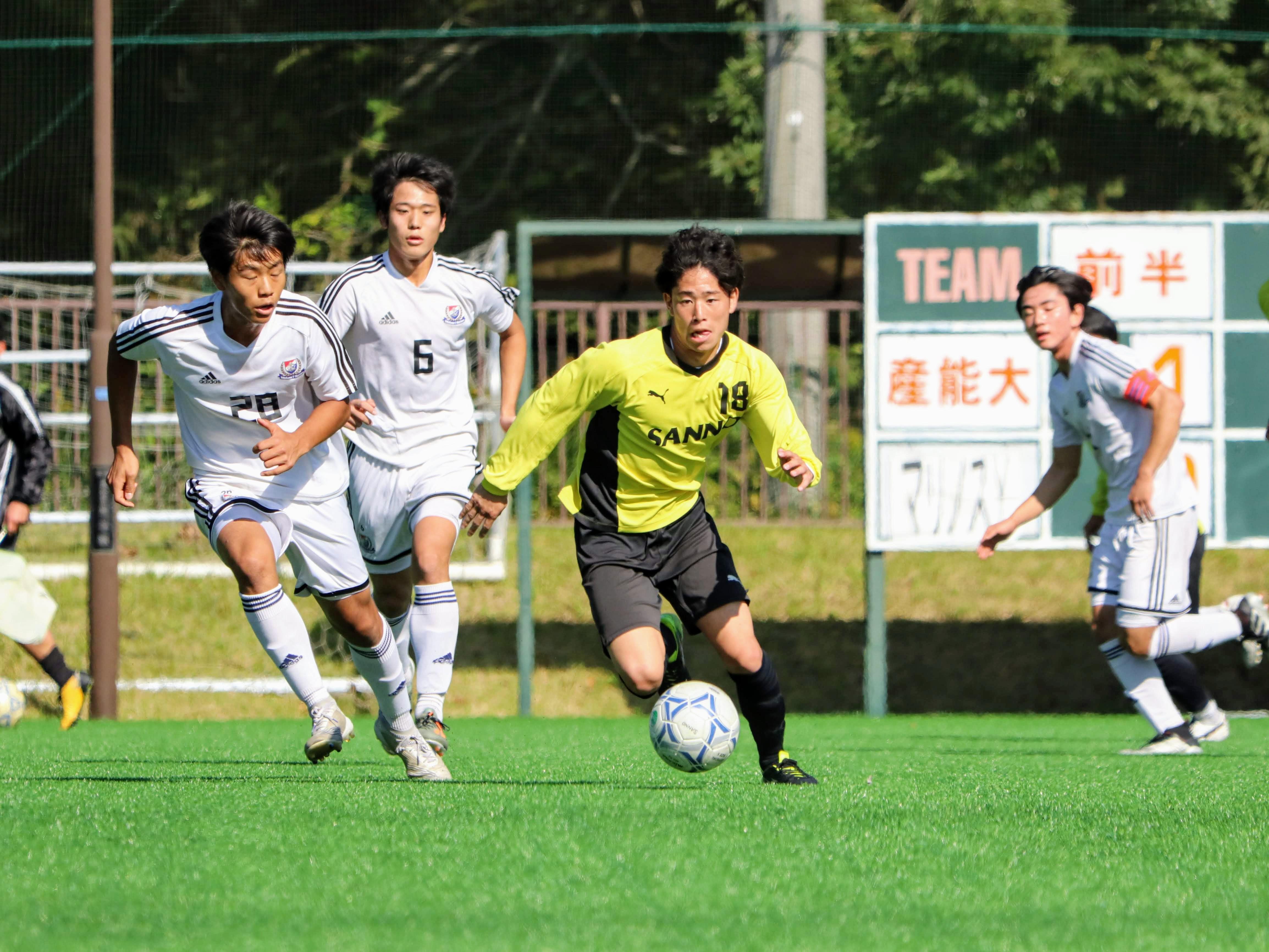 能率 大学 サッカー 産業
